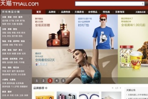 ecommerce chinois shop 1